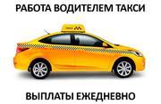 СРОЧНО требуются водители ЯНДЕКС ТАКСИ
